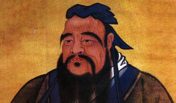Confucius Picture