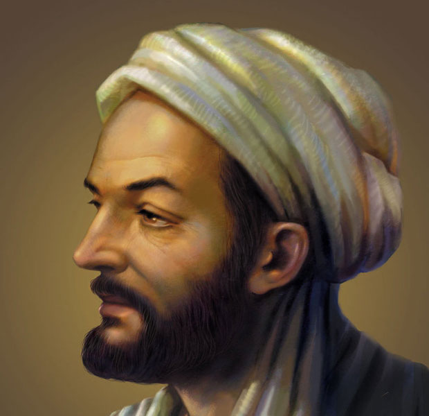 Ibn Sina Picture