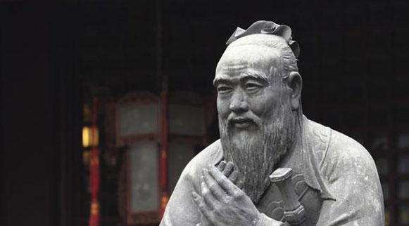 Lao Tzu Picture